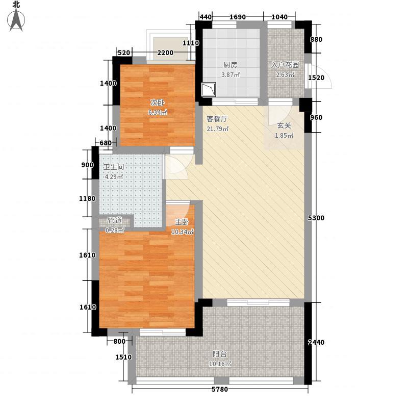 首创・湖畔思香小镇83.50㎡公寓G1户型2室2厅1卫1厨