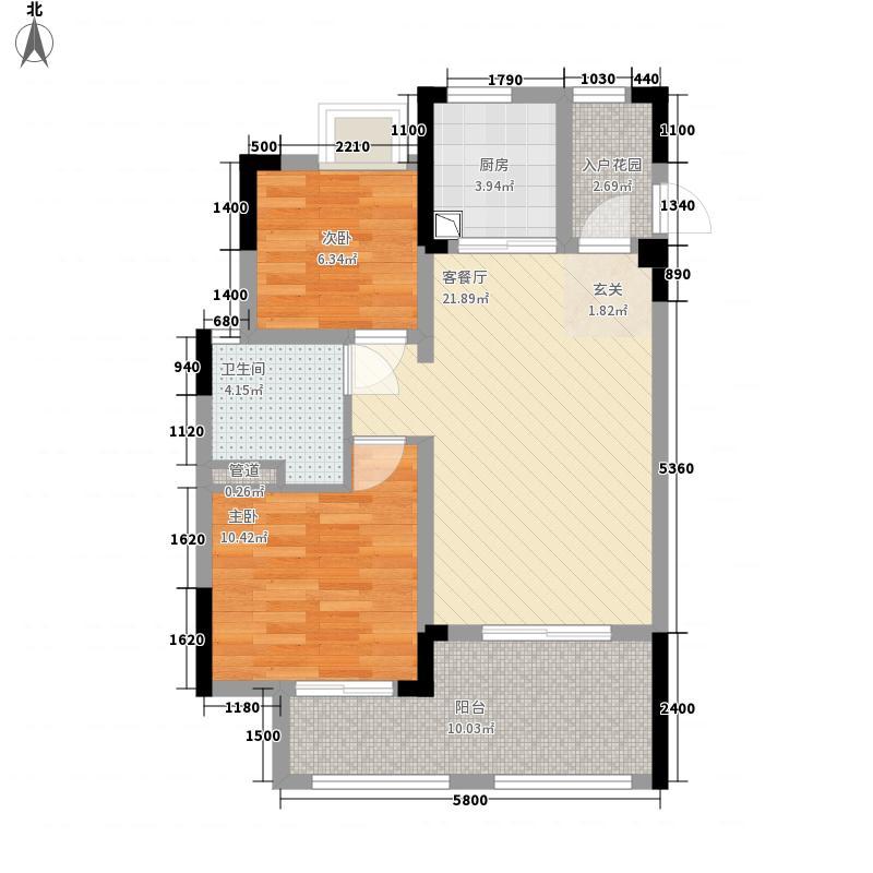 首创・湖畔思香小镇83.50㎡公寓G户型2室2厅1卫1厨