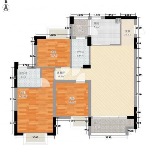 水木清晖园3室1厅2卫1厨77.35㎡户型图