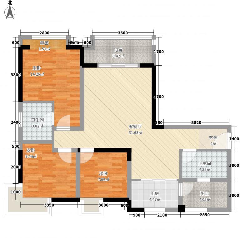 卓信金楠天街18.12㎡二期E1户型3室2厅2卫1厨