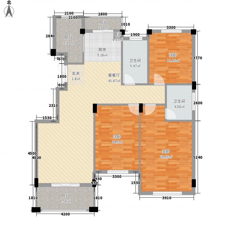 时间公园燕园137.00㎡户型3室2厅2卫1厨