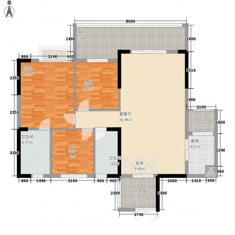 裕达・中央城水户皇门G7-2#-4#户型3室2厅2卫1厨