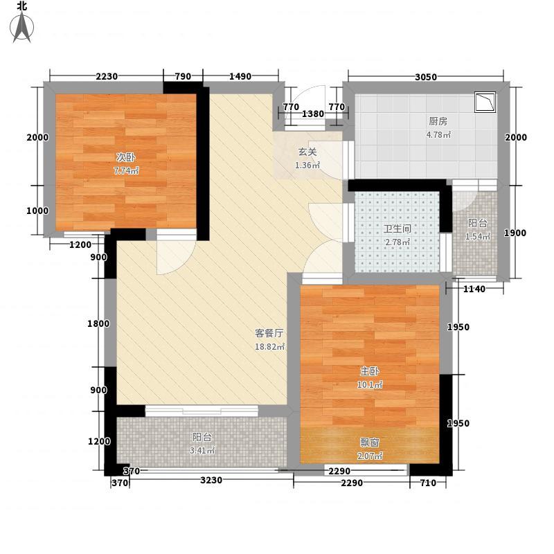 蓝光状元府邸67.36㎡05户型2室2厅1卫1厨