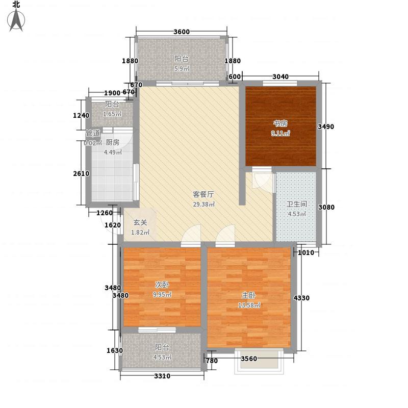 春风玫瑰园四期8.30㎡H1户型3室2厅1卫1厨