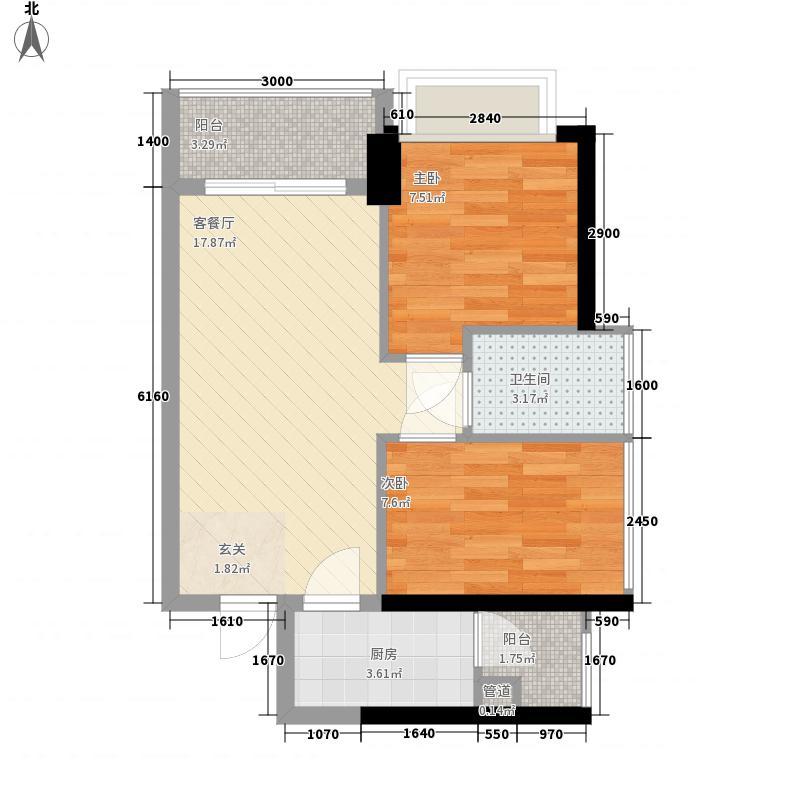 金地名座57.17㎡3层I户型2室2厅