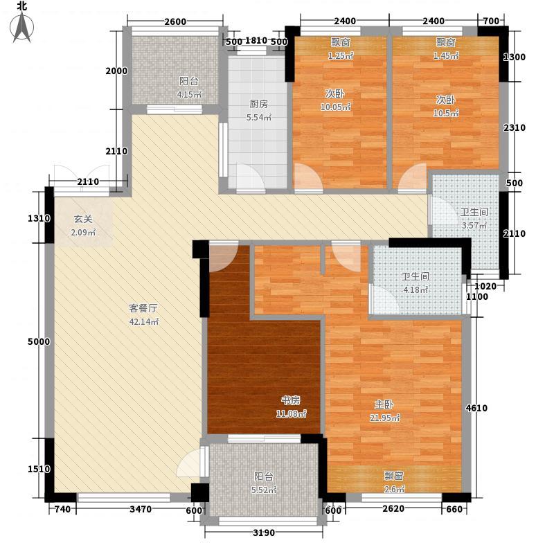 芙蓉公馆138.26㎡C2户型4室2厅2卫