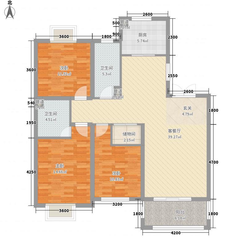 金都檀宫128.48㎡三期8#楼G1户型3室2厅2卫1厨