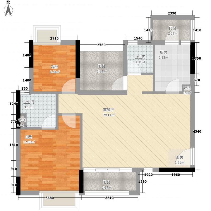 领地海纳天河花园83.00㎡4栋5栋02单位、05单位户型2室2厅2卫1厨