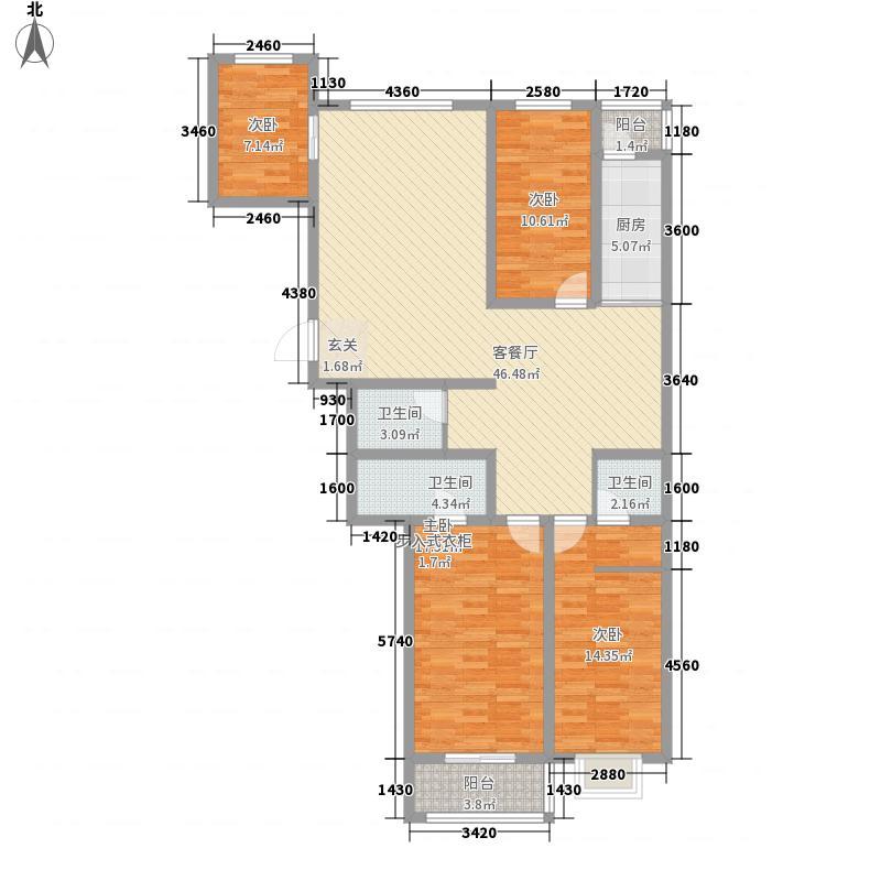 华兴太阳城・东领伯爵166.62㎡8#楼E户型4室2厅3卫