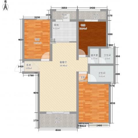 安阳义乌商贸城二期3室2厅2卫1厨147.00㎡户型图