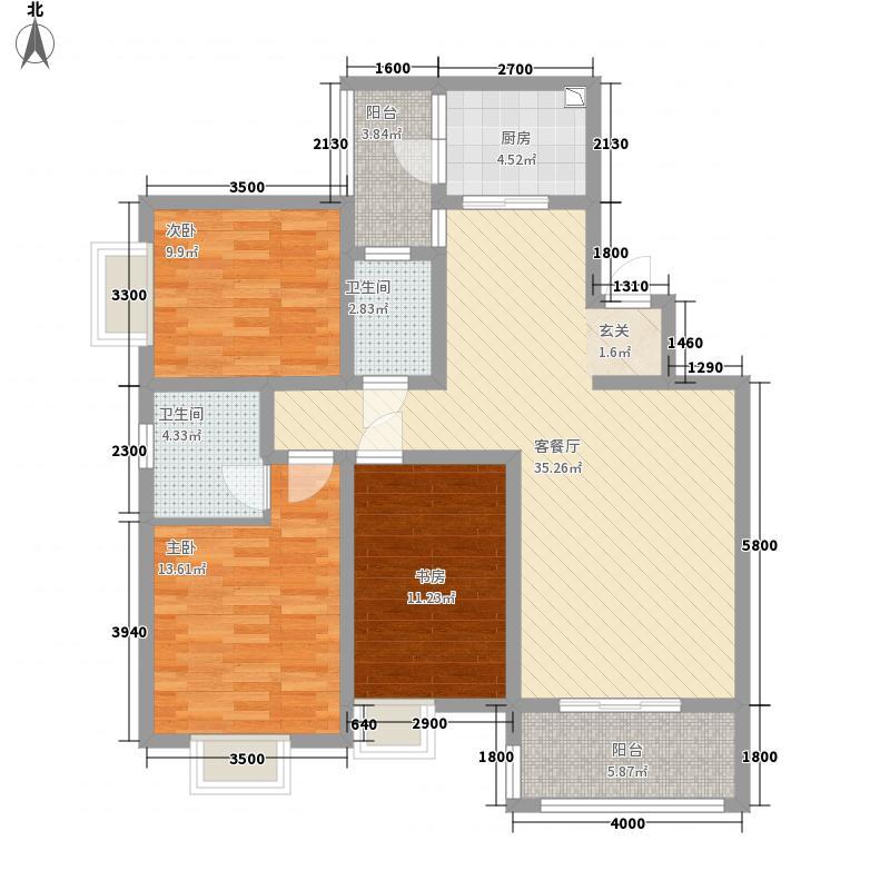 观澜尚郡1.35㎡A1户型3室2厅2卫1厨