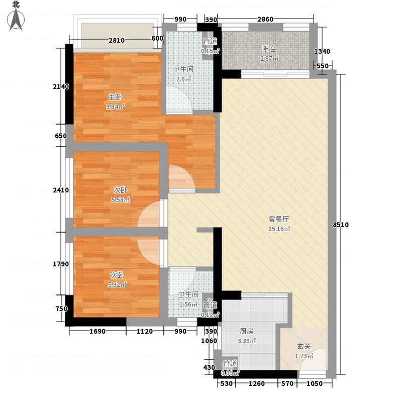 佛山万科城87.00㎡5区八座02、03户型3室2厅2卫1厨