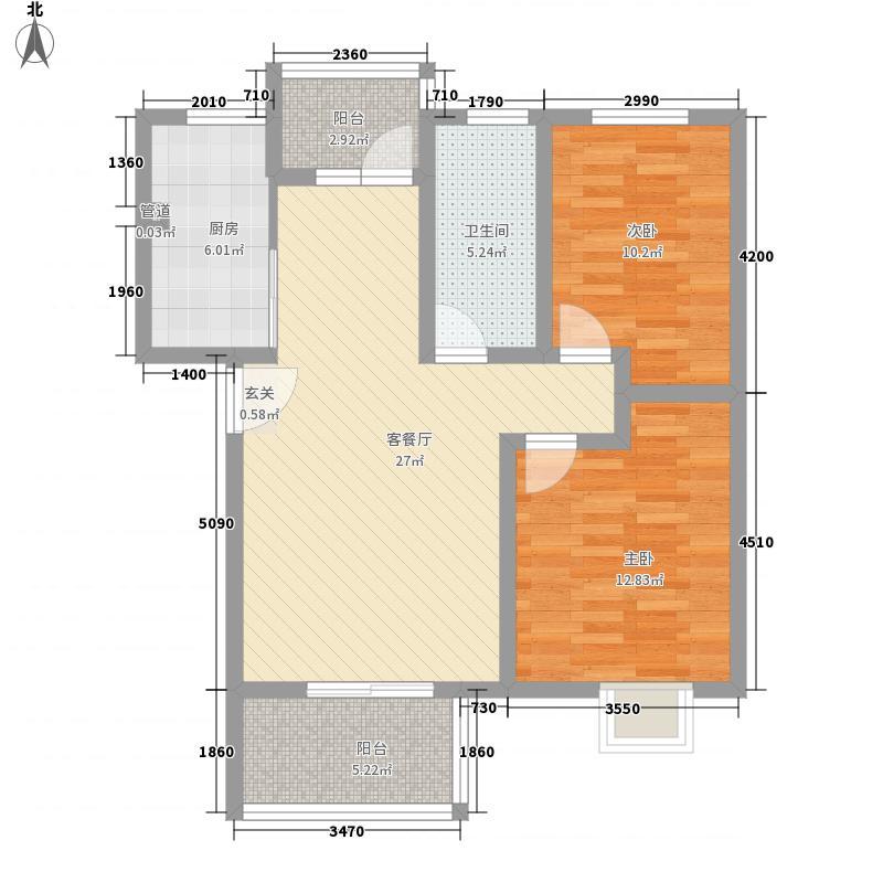 锦绣山城86.40㎡H户型2室2厅1卫1厨