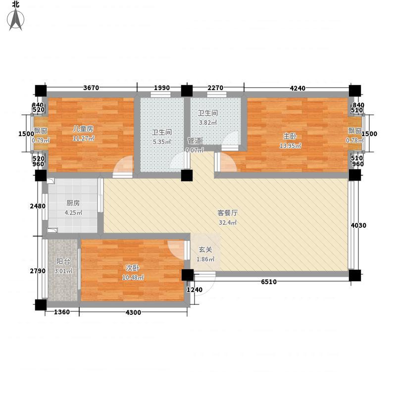 凤凰嘉园122.11㎡E1户型3室2厅2卫1厨