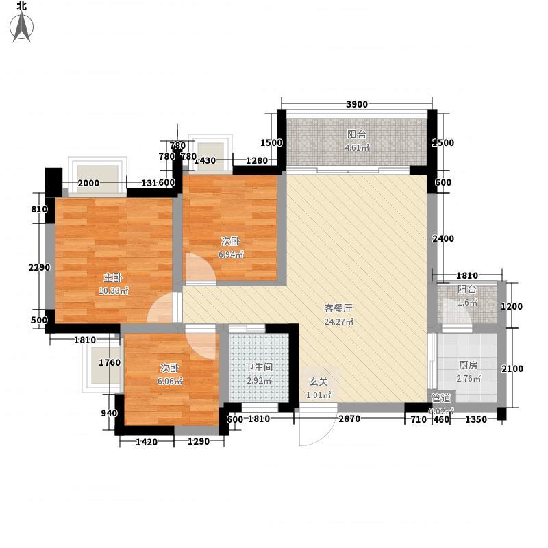 龙腾锦程86.00㎡A户型3室2厅1卫