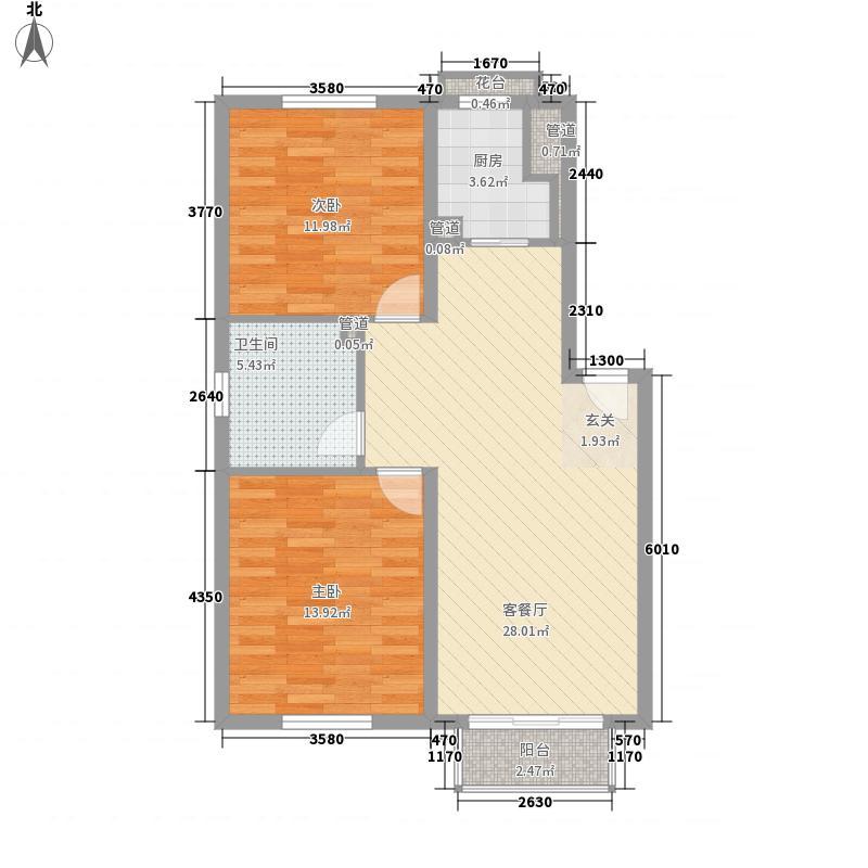 顺德园4.61㎡A户型2室2厅1卫