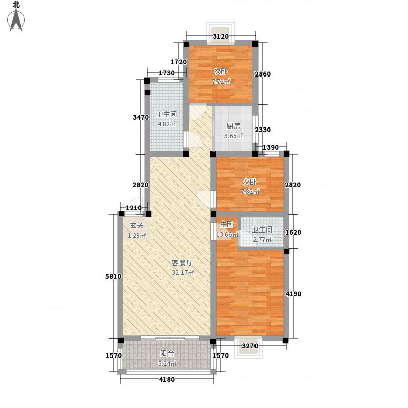 巴黎印象113.35㎡馨苑户型3室2厅2卫1厨