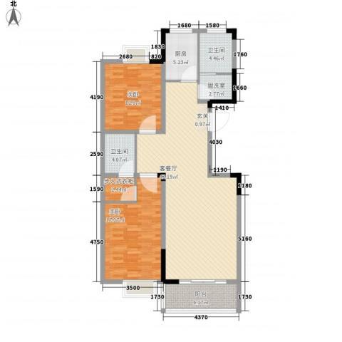 兴业・王府花园二期2室2厅2卫1厨97.30㎡户型图