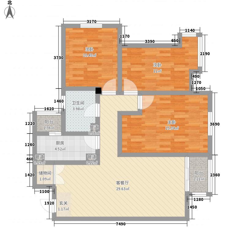 教授花园IV期碧山临海117.00㎡户型3室2厅1卫1厨