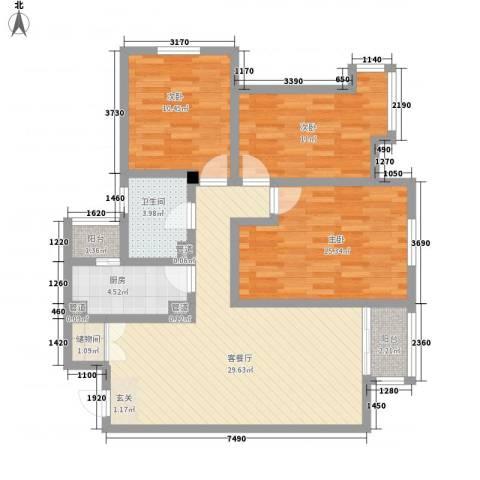 教授花园IV期碧山临海3室1厅1卫1厨117.00㎡户型图