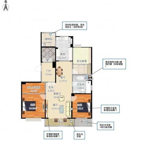 和顺中央花城2室1厅1卫1厨128.00㎡户型图