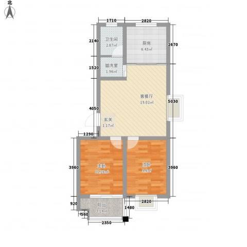 欣泰盛和苑2室2厅1卫1厨79.00㎡户型图