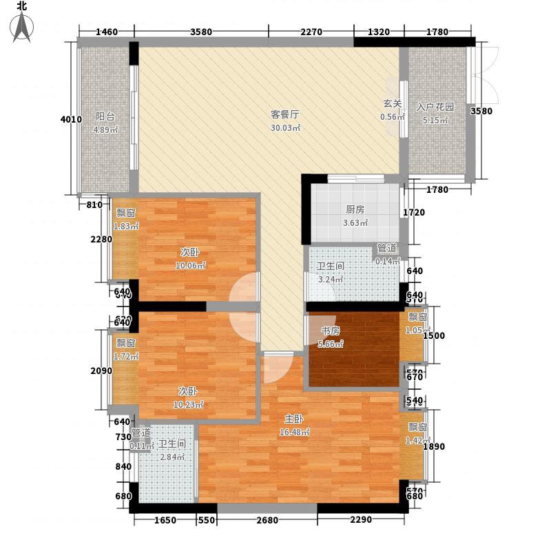 碧水湾二期・水岸华庭133.00㎡户型3室2厅2卫1厨