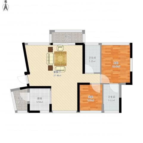 佳兆业水岸豪门2室1厅2卫1厨116.00㎡户型图