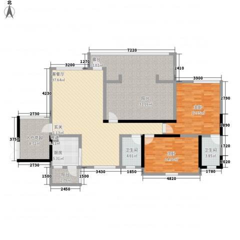 保利星座2室1厅2卫1厨130.00㎡户型图