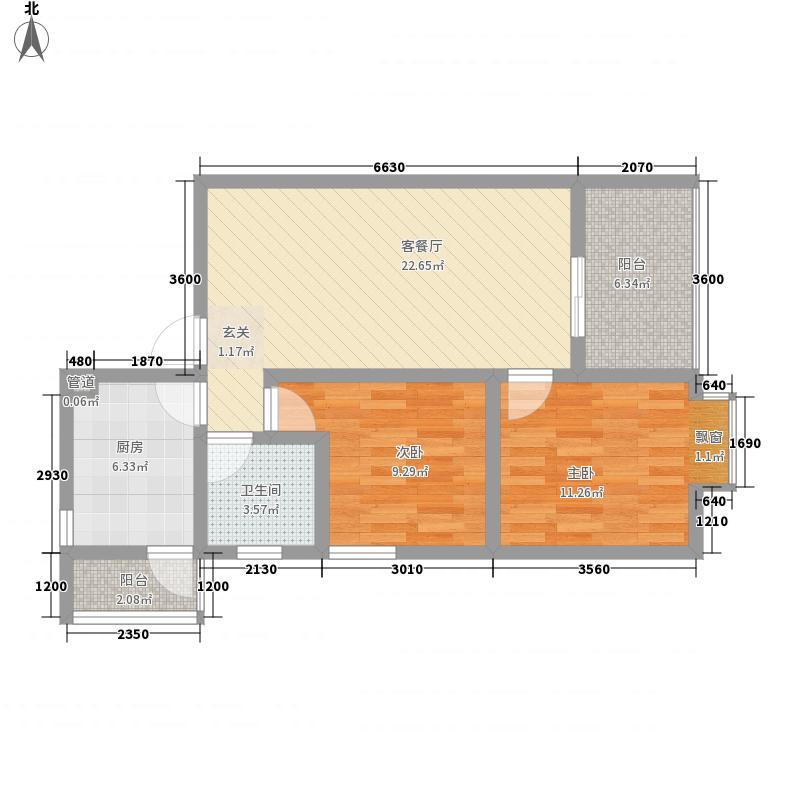 盛世华城75.66㎡C1户型2室2厅1卫