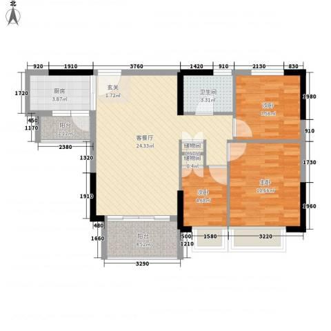 星城格调3室1厅1卫1厨89.00㎡户型图