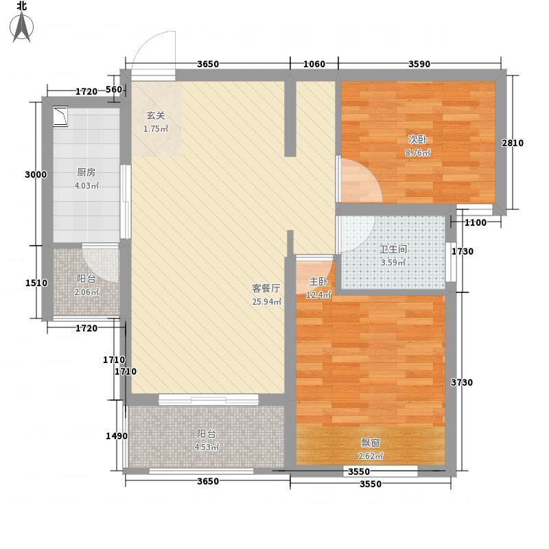 空港新城88.10㎡户型2室2厅1卫1厨