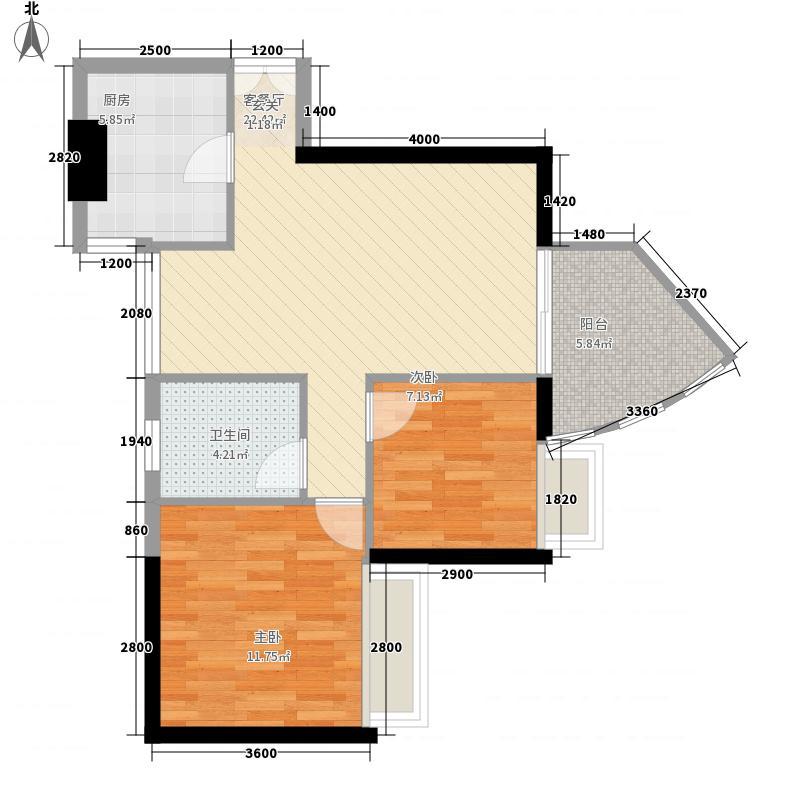 金宝怡庭户型2室2厅1卫1厨