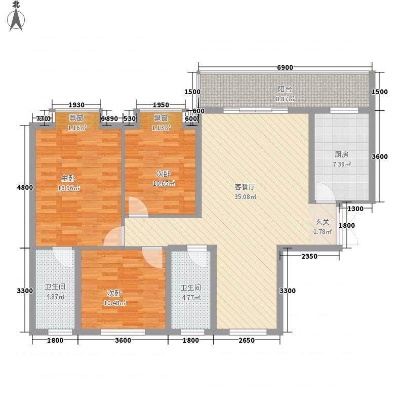 盛世华城127.68㎡四号楼A户型3室2厅2卫