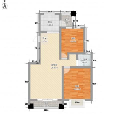 云都国际2室1厅1卫1厨73.00㎡户型图
