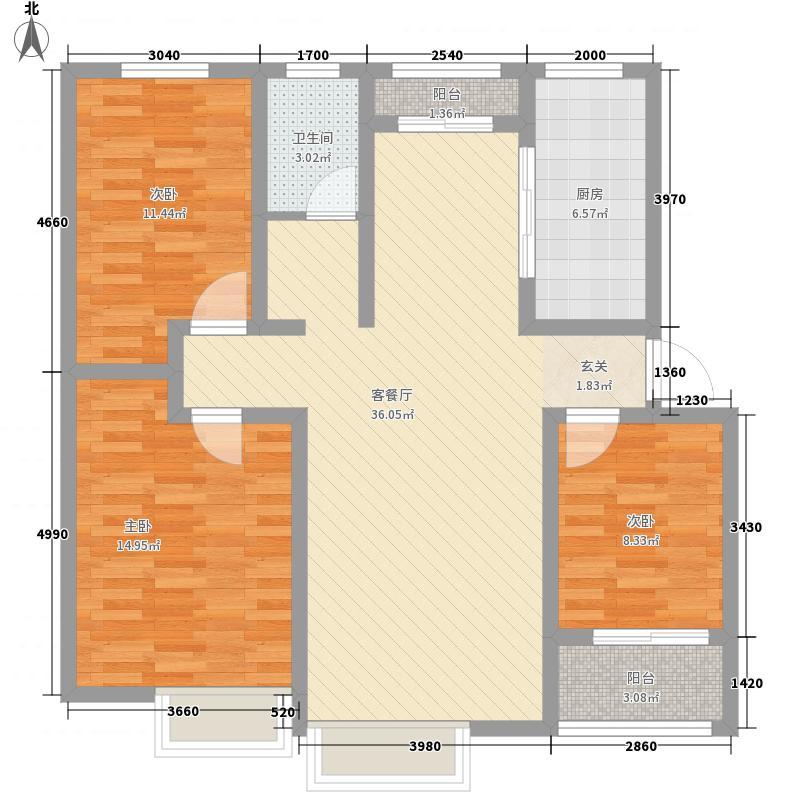 津瀚熙瑞豪庭123.27㎡C户型3室2厅1卫1厨