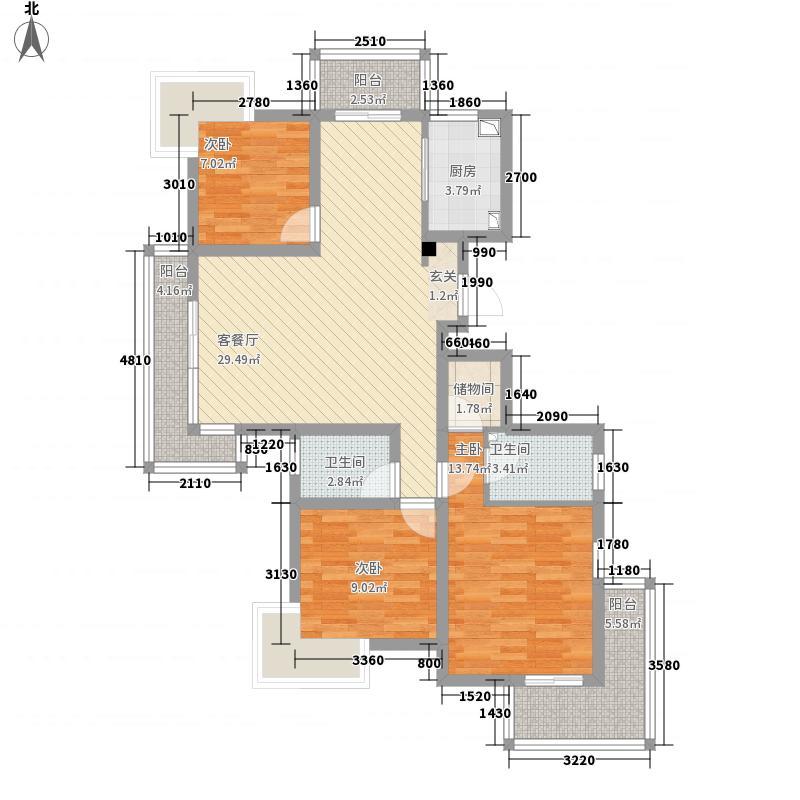 教授花园IV期碧山临海123.00㎡户型3室2厅2卫1厨