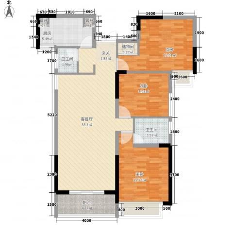 中登城市花园3室1厅2卫1厨117.00㎡户型图