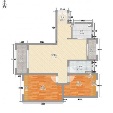 中南世纪城2室1厅1卫1厨106.00㎡户型图