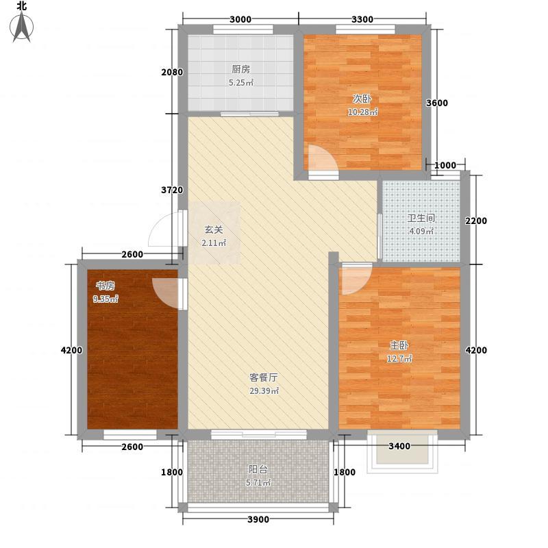 国鑫・世纪新城6.12㎡户型3室2厅1卫1厨