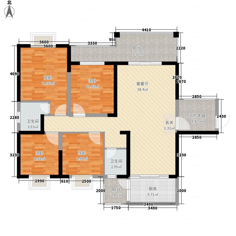 玉开东城经典1141.12㎡D1户型4室2厅2卫1厨