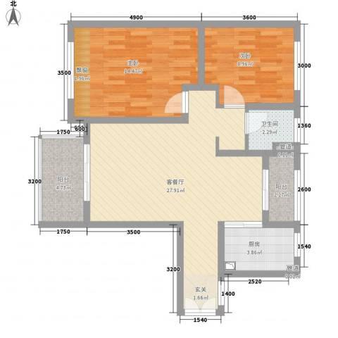 中南世纪城2室1厅1卫1厨94.00㎡户型图