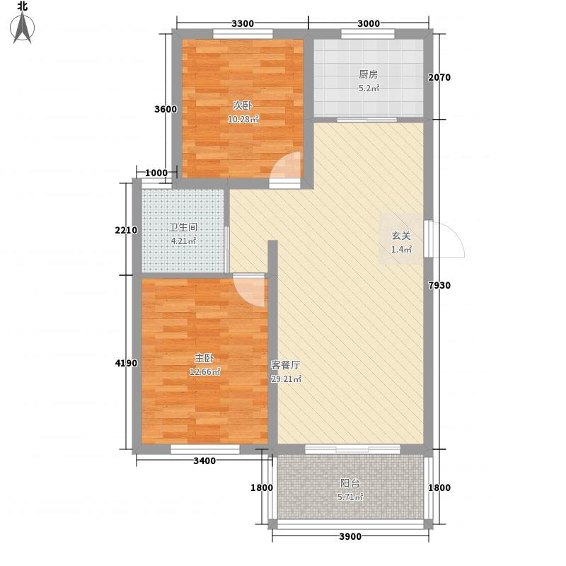 国鑫・世纪新城82.52㎡户型2室2厅1卫1厨