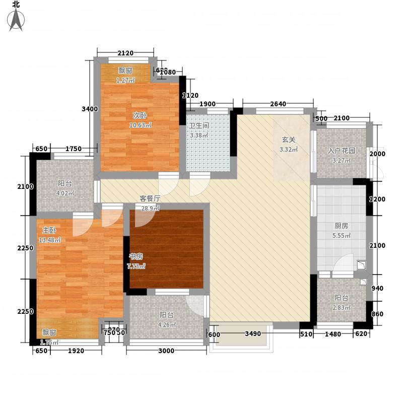 宝信・金色广场16.30㎡C2户型3室2厅1卫1厨