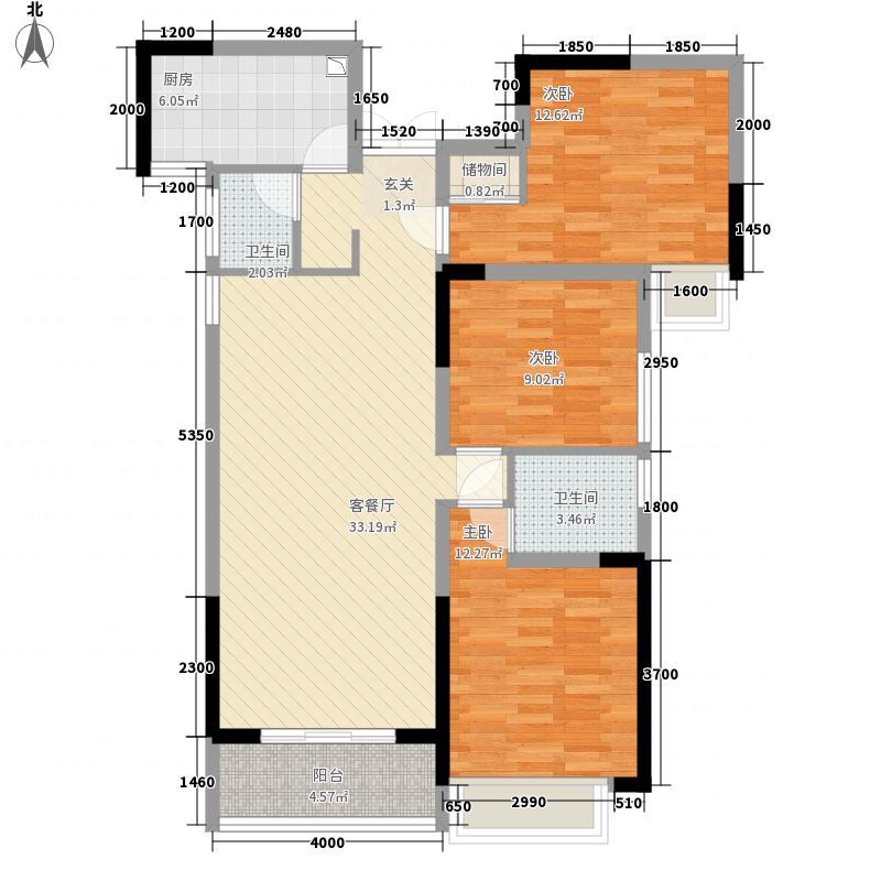 中登城市花园117.19㎡八、九号楼面积11719m户型