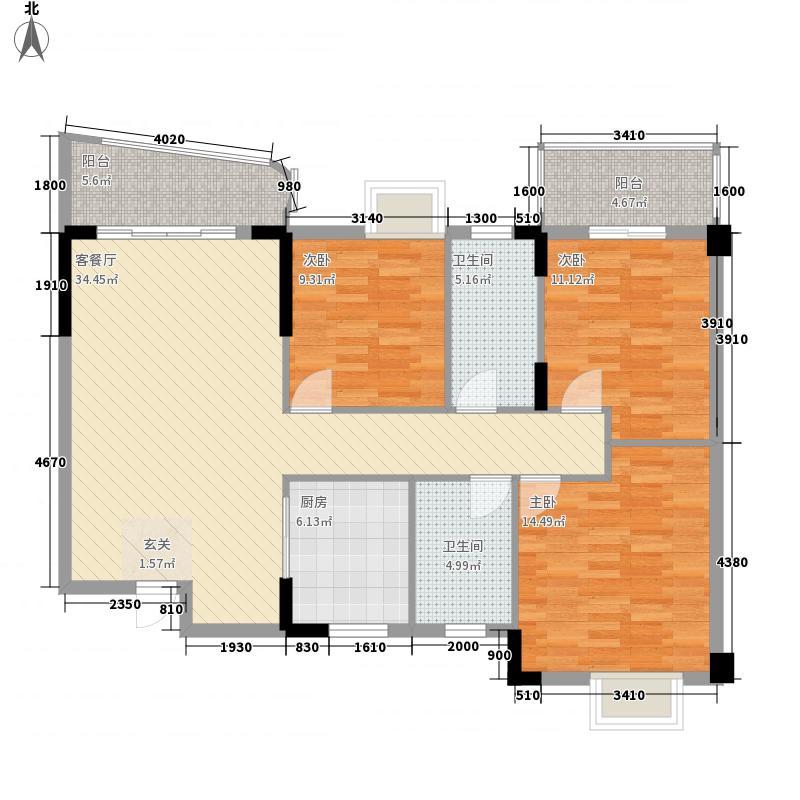 富城国际12.53㎡2#A'户型3室2厅2卫1厨