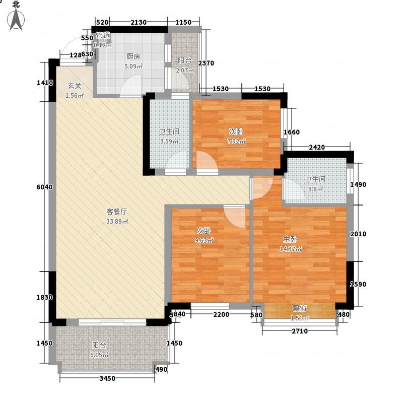 爱加西西里3.00㎡户型3室