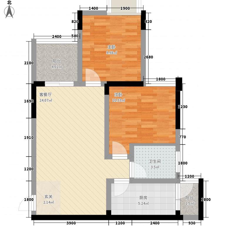 江岸国际72.27㎡15#4号房户型2室2厅1卫1厨