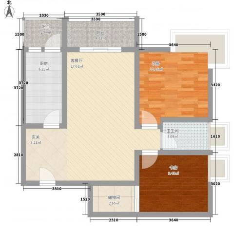 苹果城2室1厅1卫1厨66.82㎡户型图