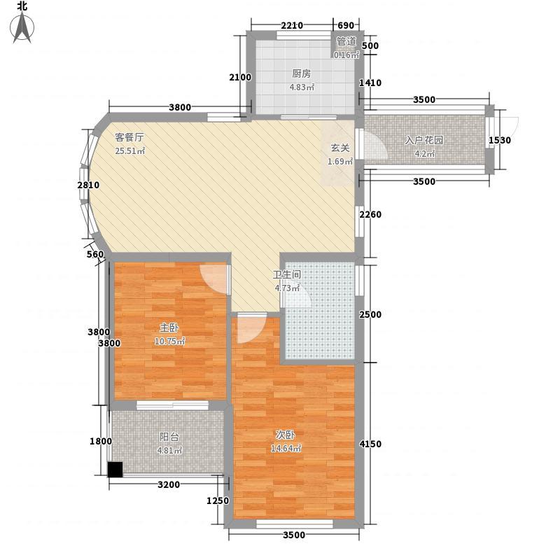 衢州・君悦东方5.58㎡三期12#楼I户型2室2厅1卫1厨